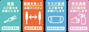 12月18日(金)富山で就職 合同企業説明会を開催します。